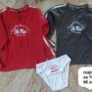 dekliška oblačila 7-8 let 5€ za vse
