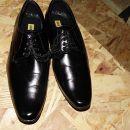 moški nove čevlji ND 29cm