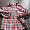 srajca Okaidi; cena po dogovoru