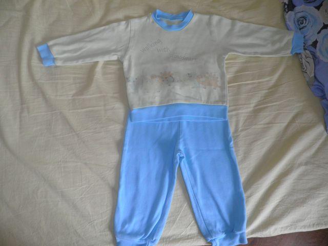 Pižamica 92
