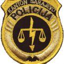POLICIJA - KANTON SARAJEVO