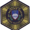 MINISTRSTVO ZA NOTRANJE ZADEVE (SREDNJA POLICIJSKA ŠOLA)