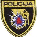 BOMBNA ENOTA SLOVENSKE POLICIJE