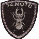74. MOTORIZIRANI BATALJON