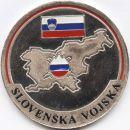 KOVANEC SLOVENSKA VOJSKA (SREBRN) 1