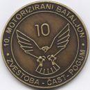 10. MOTORIZIRANI BATALJON - ZVESTOBA-ČAST-POGUM