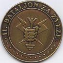 11. BATALJON ZA ZVEZE
