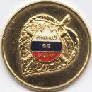 kovanci slovenske vojske mali (2,3cm)