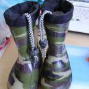 ciciban dežni škornji 21