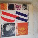 Notranje bolezni Dr. Marjan Jerše 1973