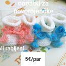 Novi pleteni copatki za novorojenčka