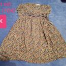 Oblekica Next vel. 3-4 (104)