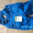 Hlače jeans, št. 62