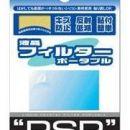 PSP oprema