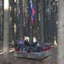 Pomnik na nepozaben dogodek 8.januarja 1943