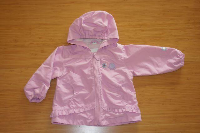 Prehodna jaknica 74, 9 eur
